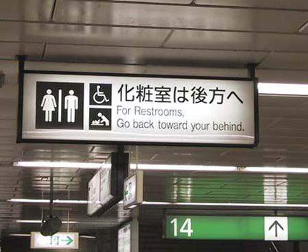 airport restroom sign
